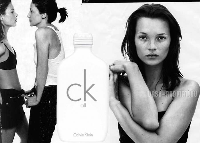 Calvin Klein: CK All – «Будь чем-то. Будь чем-угодно. Просто будь»