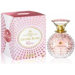 Cristal Royal Rose edp от Marina de Bourbon