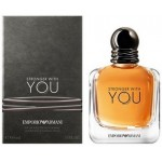 Stronger With You (Emporio Armani) от Giorgio Armani