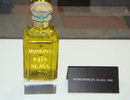 Духи Москвоская слава, 1883