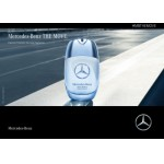 Картинка номер 3 The Move Express Yourself от Mercedes-Benz