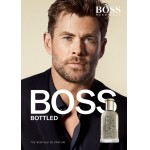 Реклама Boss Bottled Eau de Parfum Hugo Boss