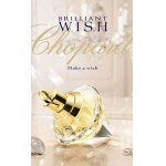 Реклама Brilliant Wish Chopard