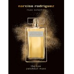 Реклама Patchouli Musc Narciso Rodriguez