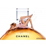 Изображение 2 Chance Eau de Toilette Chanel