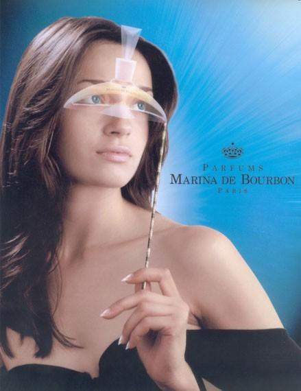 Рекламный постер премьерного аромата