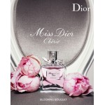 Реклама Miss Dior Cherie Blooming Bouquet Christian Dior
