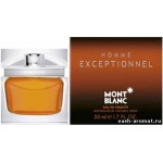 HOMME EXCEPTIONNEL 50ml edt