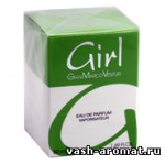 GIRL 50ml edp