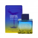 Cocktail Blue Seduction (men) 100ml edt