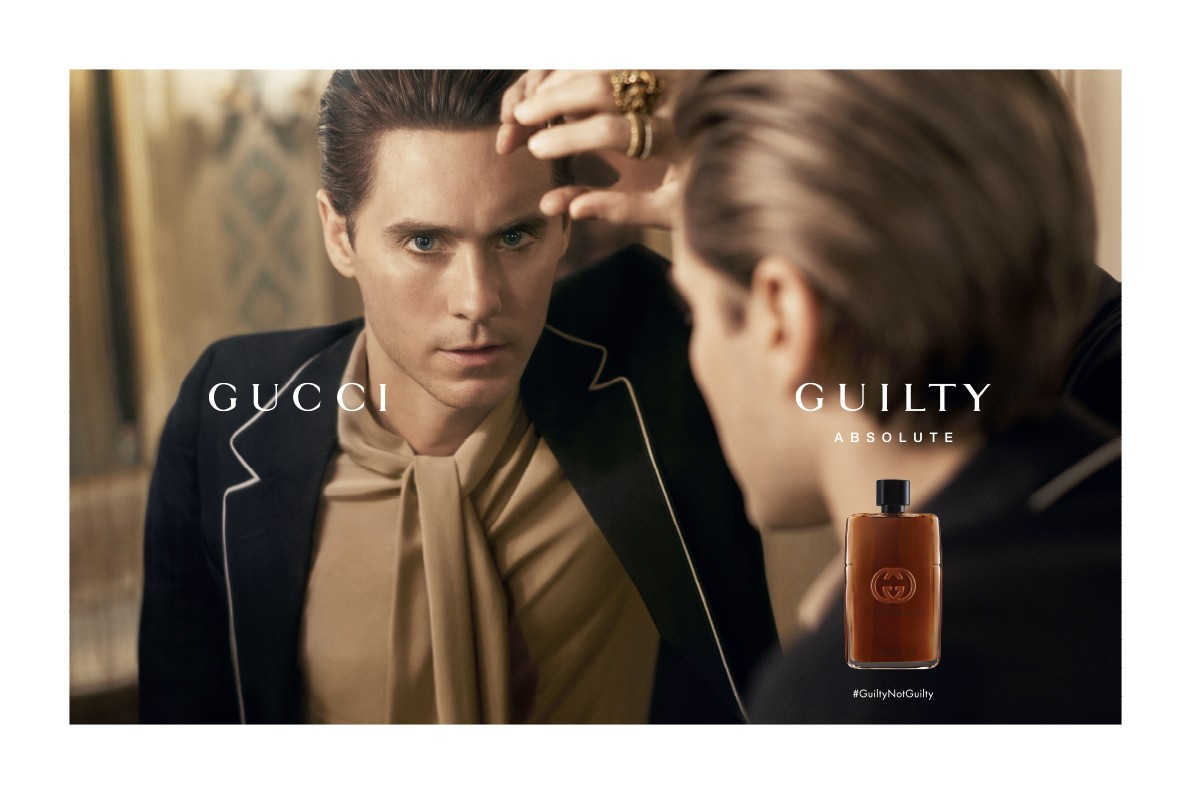 Guilty Absolute Pour Homme edp Gucci - ♂ мужской парфюм (новинка-2017 года)