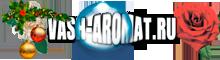 логотип ваш-аромат.ру